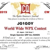 2019 CQ WW WPX Contest CW 結果発表