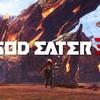 【PS4】GOD EATER3が12月13日発売決定!新たなゴッドイーター『AGE』!
