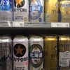 【ネーミング】北海道ビールのイメージ