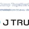 Jトラスト(J TRUST) 決算(2019年度第二四半期)について