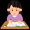 簿記2級を受験します!勉強時間などをメモメモしていきます!