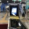 60歳以上の優待乗車を顔認証乗車にした深圳地下鉄