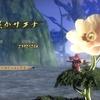 天穂のサクナヒメ その12 -花咲かサクナ-