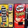 アメリカの自動販売機が可愛い