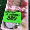 魚好きの沖縄おじさんとおりた鮮魚店とHatoba TV