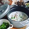 アサリと蕪のクリームスープ