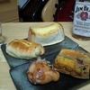 札幌市 パン どんぐり / 唯一通うパン屋