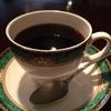 ここのコーヒーマジ美味い ∴ café early