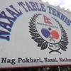 ネパールで未来型の卓球クラブに入会しました