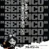 警官に狙われた警官による汚職ポリス映画『セルピコ』(#44)