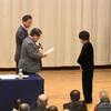 多摩市議会の議長らが来訪。リレー講座最終回:寺島学長「2018年の展望。17世紀オランダ論」