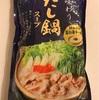 【鍋の素】豚だし鍋スープを使って簡単お鍋