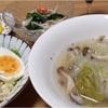 ロール白菜/キーマカレー/シナモンアップル
