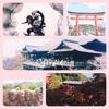 はじめまして−京都と漫画
