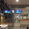 春秋航空日本の関空夜発の便を利用しました