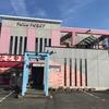 岐阜県各務原市 パラパウンドのキムチオムライス