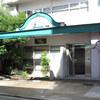 ファスティング・断食体験プランがあるホテルランキング(広島)