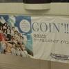 【短信】GOIN'!!!発売記念イベントに行ってきました