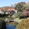 小石川植物園って
