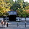京都 南禅寺に秋を探す