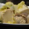 豊洲の「米花」でまぐろ刺身、ふぐ豆腐。