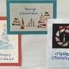 カリグラフィー教室でクリスマスカード作り