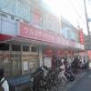 グルメチャイナ坊 上海酒家 東川口店