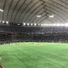 東京ドーム!!!
