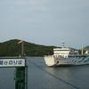【三重の旅13】伊勢湾フェリーで鳥羽から伊良湖へ