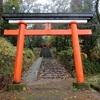 九州の旅(23)神話⑨神武天皇
