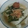 鍋で炊いたご飯で、自家製ほうじ茶お茶漬け。