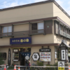 新名神開通イベント(1日目)