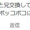 「八村塁の弟」として語られることが宿命の八村阿蓮