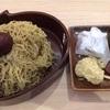 食レポ 川上屋(和菓子/栗きんとん 岐阜県可児市)