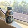 【0歳6ヶ月子連れ旅】新幹線で赤ちゃんと快適に過ごすためのワザ