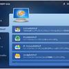 Windows10対応のシステムバックアップソフト 6選