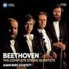 『アルバン・ベルク四重奏団のベートーヴェン15番、16番』名盤を聴く