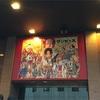 スーパー歌舞伎II ワンピース