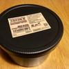 ジップロック スクリューロック 473mlからの買い替え【無印良品 ポリプロピレンスクリューカップ 丸型弁当箱・黒】無印良品週間で買ったもの。