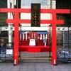 KISHIDAN HALL GIG TOUR 氣志團現象2010 AUTUMN/WINTER 「ロクッンロール・グラフィティ」追加公演、さいたまスーパーアリーナ