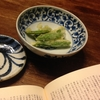 天ぷらで晩酌
