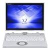 パナソニック 着脱式の12.0型ノートPC「レッツノート XZ6」を国内で発表 スペックまとめ