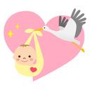 妊活のためになる情報を集めるブログ!
