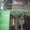 【タイ1人旅26日目】バンコクの一軒家エステ