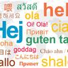 外国語を学ぶ前に、ある秘密をやると外国語が早めに話せるようになります!