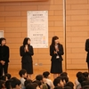 始業式・担任発表・児童会役員とチームリーダーの任命