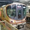 走り続ける、変わり続ける。大阪環状線大阪駅