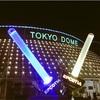 EPCOTIA ENCORE で念願の東京ドームに行った話