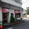 COFFEE 馬酔木/高知県高知市