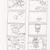 四コマ漫画1000ページノック!四コマ漫画600ページ目